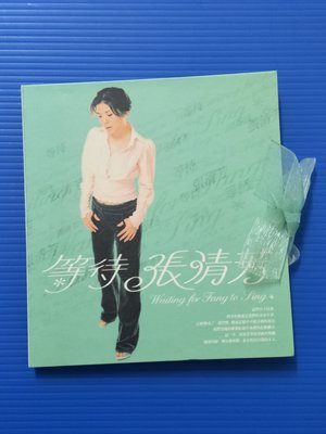 張清芳 等待專輯CD紙盒版