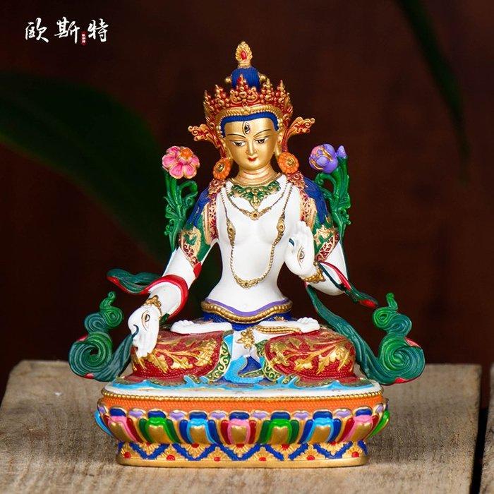 白度母佛像 臺灣純銅彩繪4寸藏傳密宗佛堂居家供奉銅佛像 【九州風水】