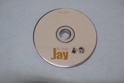 紫色小館77-9-------周 杰倫Jay