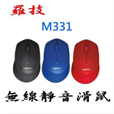 羅技 M331 無線靜音滑鼠 紅色 黑色 藍色