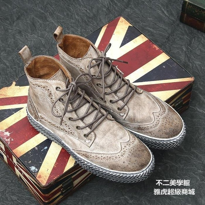 【格倫雅】^英倫復古布洛克雕花皮鞋男士高幫鞋男鞋真皮男靴休閑板鞋10808[g-l-y75