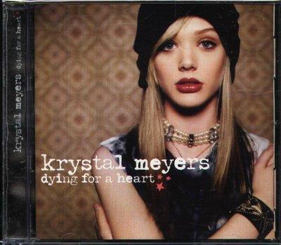 八八 - Krystal Meyers - Dying For A Heart - 日版 CD+VIDEO