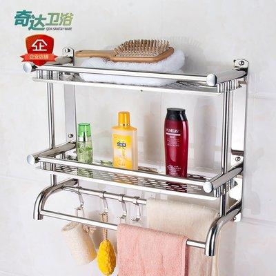 免打孔毛巾架不銹鋼衛生間雙層浴巾架浴室置物架2層3層五金壁掛件WY