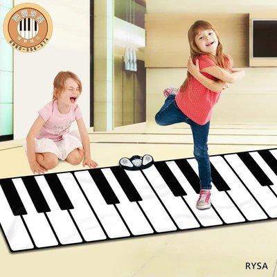 《∮聯豐樂器∮》腳踏鋼琴/腳踏電子琴毯...