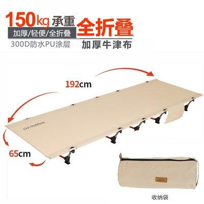 折疊床戶外簡易折疊床超輕鋁合金折疊便攜床沙發床自駕游露營用品行軍床