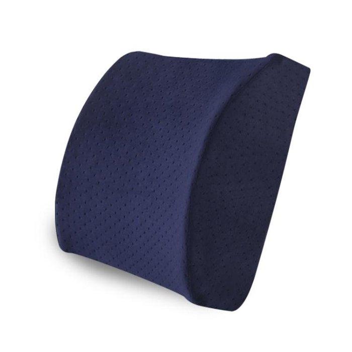 樂兜護腰靠墊辦公室腰枕椅子腰靠汽車靠枕座椅靠背墊家用抱枕腰墊XSDJ910