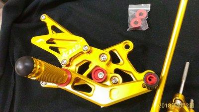 高質感精品.各款重機專用可調式賽車腳踏後移.另有CBR600RR.CBR500R.R1.R6.R3.GSX