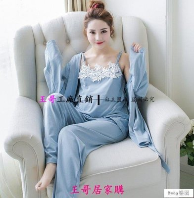 【王哥】月子服薄款三件套裝全棉純色長袖孕婦睡衣產後餵奶哺乳衣休閑家居DX-118984