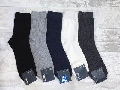 【傳說企業社】正韓 帥氣素色條紋造型襪子 男襪 情侶襪 學生襪 運動襪 短襪 棉襪女襪 男士襪 簡約時尚