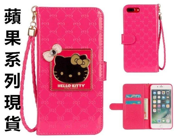 iPhoneX 8 7 plus kitty凱蒂貓 插卡錢包 蘋果i6s plus手機套 i8plus掛繩 側立保護皮套