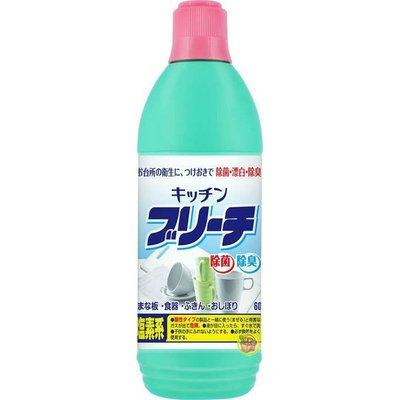 【JPGO日本購】日本製 廚房用品清潔漂白水 除菌.漂白.除臭 600ml #341