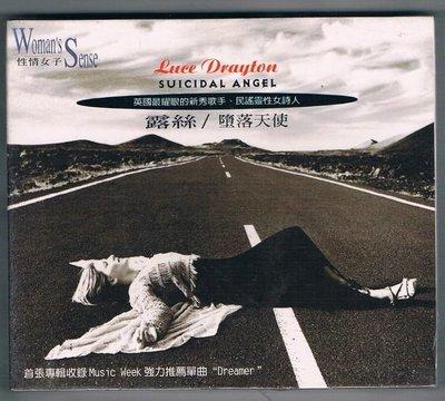 [鑫隆音樂]西洋CD-LUCE DRAYTON露絲: SUICIDAL ANGEL 墮落天使{WICD-5024} 全新