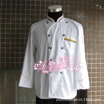 新上市 黃邊格子新款長袖棉質廚師服 酒店工作服 酒店制服JS141