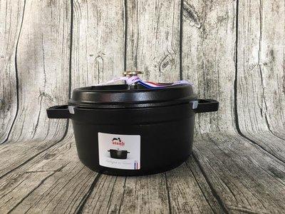 Staub 22公分  圓鍋 鐵鑄鍋 多色可選 現貨