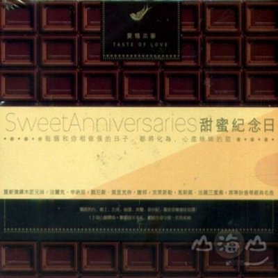 【金革出清】愛情本事: 甜蜜紀念日---JCD080029