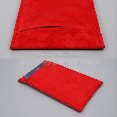 Melkco 2免運雙層絨布套 MOTO G8 Power Lite 絨布袋手機袋 紅色 手機套保護袋保護套收納袋