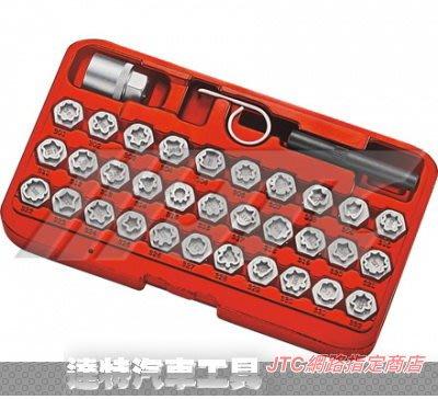 JTC-6747 BENZ輪胎防盜螺絲套筒組(35PCS) 密碼套筒 特殊螺絲 賓士☆達特汽車工具☆