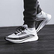 D-BOX  Nike Lab Zoom Fly SP 馬拉松 高彈力 跑步鞋 AA3172-300 白黑