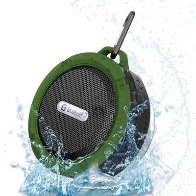 [原裝盒裝]5W超大音量藍牙喇叭 防水藍牙喇叭 運動可攜式重低音藍牙喇叭 mp3播放器 藍芽音響 免持通話 可壁吸