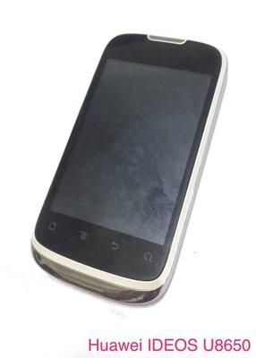 ☆手機寶藏點☆ Gsmart S1 didi m3 Huawei U6850 零件機 實體拍攝 聖a40