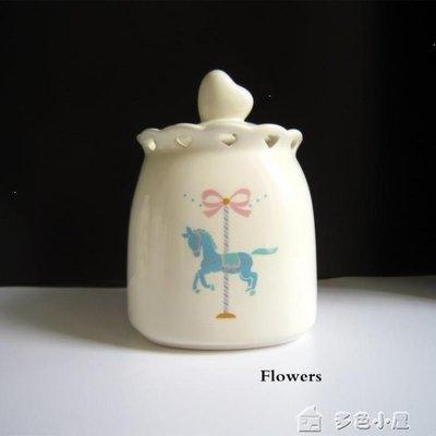 【全天賣場】 歐式可愛創意調味罐子帶蓋陶瓷家用儲物密封罐調料鹽糖罐廚房套裝QTMQ154297