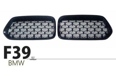 小傑車燈精品--全新 BMW F39 X2 2019 20 年 網狀 滿星星 亮光黑  鋼琴黑 鼻頭 水箱罩 水箱柵