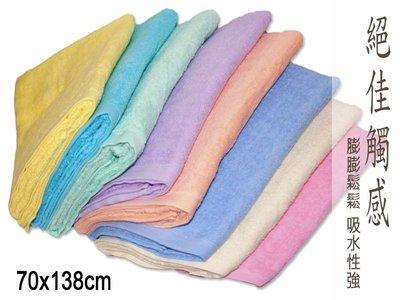 風情浪漫素色海灘小浴巾/海灘巾/包巾