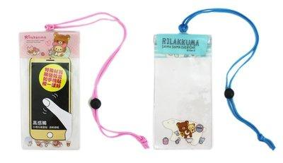 【卡漫迷】 拉拉熊 防水套 2選1 適用所有手機 ㊣版 附掛繩 Rilakkuma 防水袋 潛水袋 戲水 防水套 懶懶熊