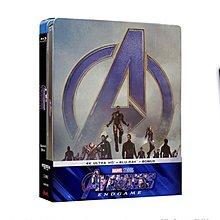 全新未開 港版鐵盒三碟 復仇者聯盟4終局之戰 Marvel Avengers Endgame 4K UHD + BLU-RAY + BONUS Blu ray