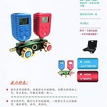 R12 R22 R134 電子式 數位式冷煤壓力雙錶組 灌冷媒 補充冷煤 暫壓 可測壓力.溫度.洩漏