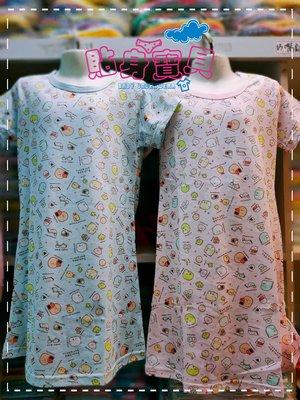 【貼身寶貝】台灣製100%棉~新款~春秋必備~角落生物女童家居服短袖連身睡衣-(特價中)