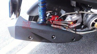 誠一機研 吉他管 原廠護蓋鎖點 全白鐵管 G6 雷霆 S 四帶勁戰 BWS R X ES JET S 彪虎 排氣管 改裝