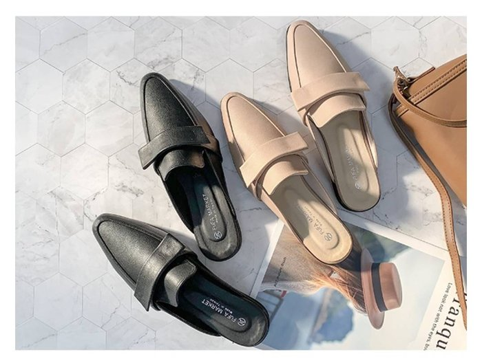 富發牌。女鞋。1PD46 時尚尖頭穆勒鞋 穆勒鞋 (奶茶/黑)(23-25.5號)~nanakids娜娜童櫥
