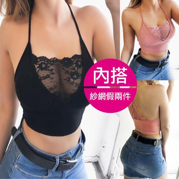 【JS 姊妹時代】【GP4801】韓系蕾絲性感紗網拼接假兩件吊帶內搭上衣