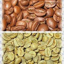 八漾coffee.精選巴西喜拉朵SC18咖啡豆(半磅裝)新鮮烘焙買咖啡找八漾就對了!