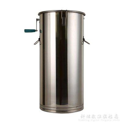 現貨/搖蜜機304全不銹鋼加厚養蜂工具取蜜蜂分離機自動小型蜂蜜搖糖機 igo/海淘吧F56LO 促銷價