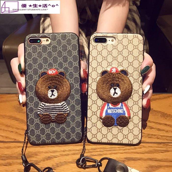 限時優惠 Max手機殼全包iPhone11 pro保護套XR/6s/8/7plus軟殼刺繡卡通 7plus/8plus黑色+掛繩