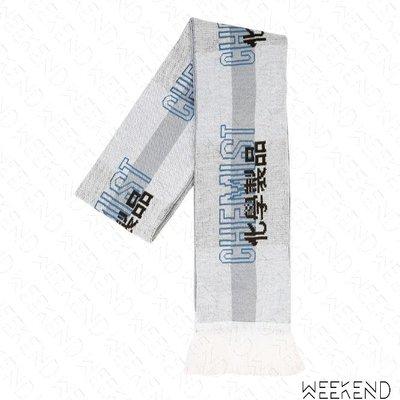 【WEEKEND】 C2H4 Workwear Chemist 化學製品 口罩 白+灰色