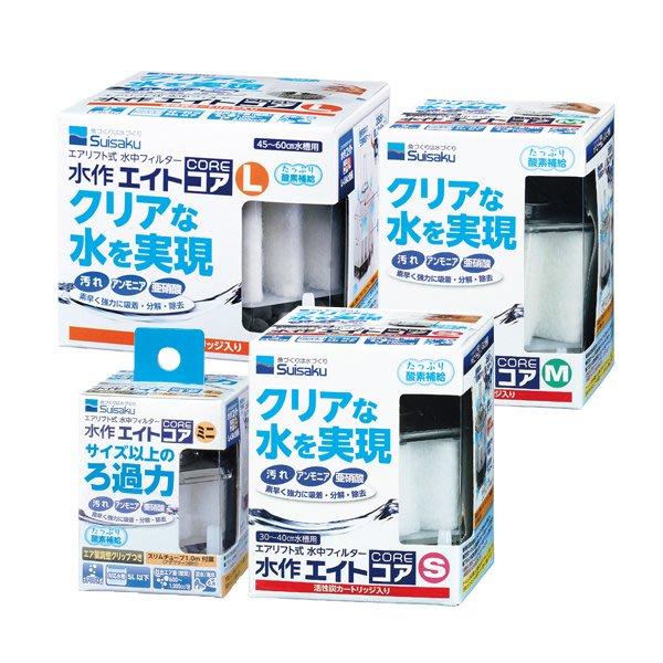 《魚趣館》日本Suisaku水作內置空氣過濾器(M) 水妖精 水中過濾器