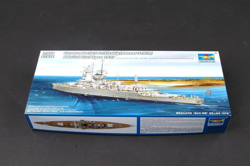 現貨 1/700 TRUMPETER 德國袖珍戰列艦格拉夫.斯佩上將號1937 05773