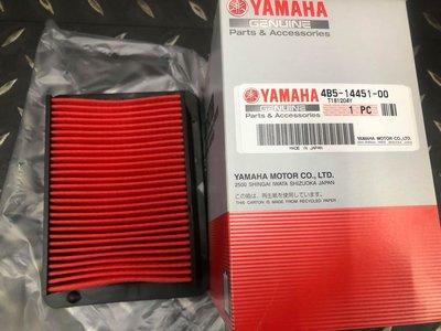 駿馬車業 T MAX TMAX 530 空濾 空氣濾清器 空氣芯 日本製 YAMAHA 公司貨