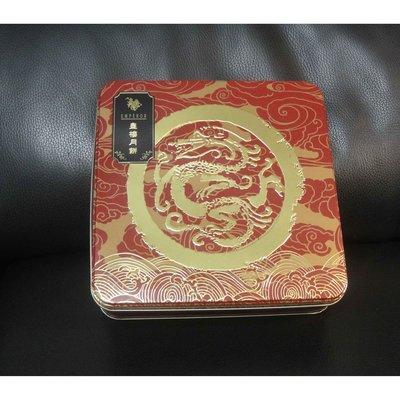 皇樓月餅空盒/喜餅盒/收納盒/收藏盒/手飾盒/置物盒/教具盒/鐵盒收納箱/方型盒/中國風