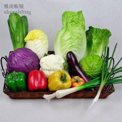 (MOLD-A_252)仿真水果套裝蔬菜櫥攝影道具裝飾擺件高仿真PU蔬菜套裝超逼真