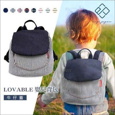 ✿蟲寶寶✿【日本 e.x.p.japon】現貨!超可愛 Lovable 嬰兒背包 / 兒童背包