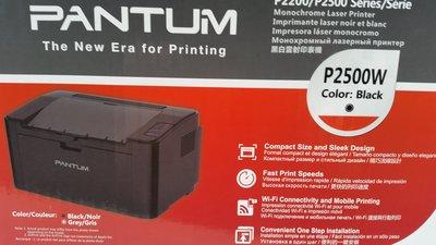 PANTUM P2500W 無線網路印...