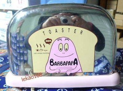 日本 BARBAPAPA泡泡先生早期的烤麵包機 [ 大出清  ]