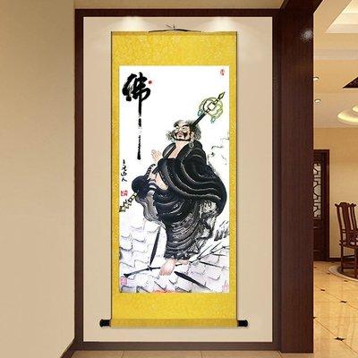 【睿智精品】達摩一葦渡江掛畫 達摩祖師掛畫 絲綢卷軸掛畫 客廳掛畫 玄關掛畫(GA-4419)