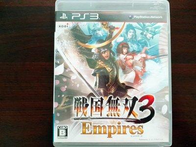PS3 戰國無雙 3 帝王傳 純日版