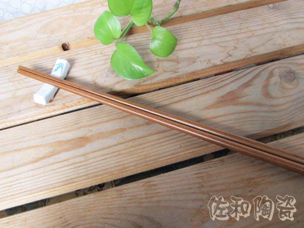 ~佐和陶瓷餐具【09W021 42CM正鐵木長筷】炸物/煮麵皆可用