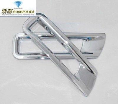 日產 All New LIVINA 專用 ABS電鍍 後霧燈框(一對裝)